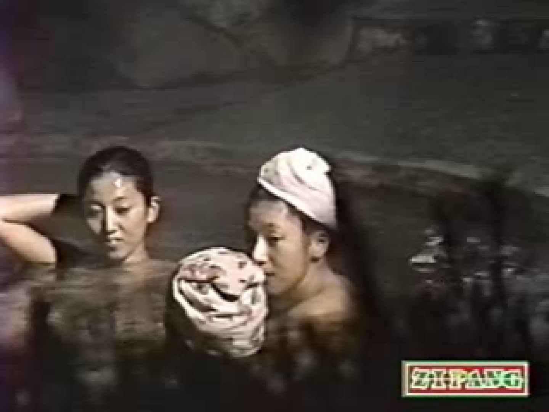秘撮!監視亀裸 無防備露天風呂の乙女達vol.5 野外 のぞき動画キャプチャ 75PIX 19