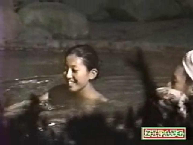 秘撮!監視亀裸 無防備露天風呂の乙女達vol.5 フリーハンド 性交動画流出 75PIX 21