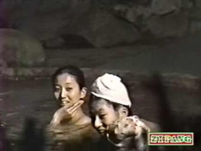 秘撮!監視亀裸 無防備露天風呂の乙女達vol.5 ギャルのエロ動画 | 覗き  75PIX 23