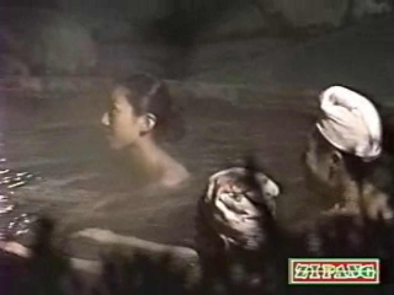 秘撮!監視亀裸 無防備露天風呂の乙女達vol.5 潜入 ヌード画像 75PIX 24