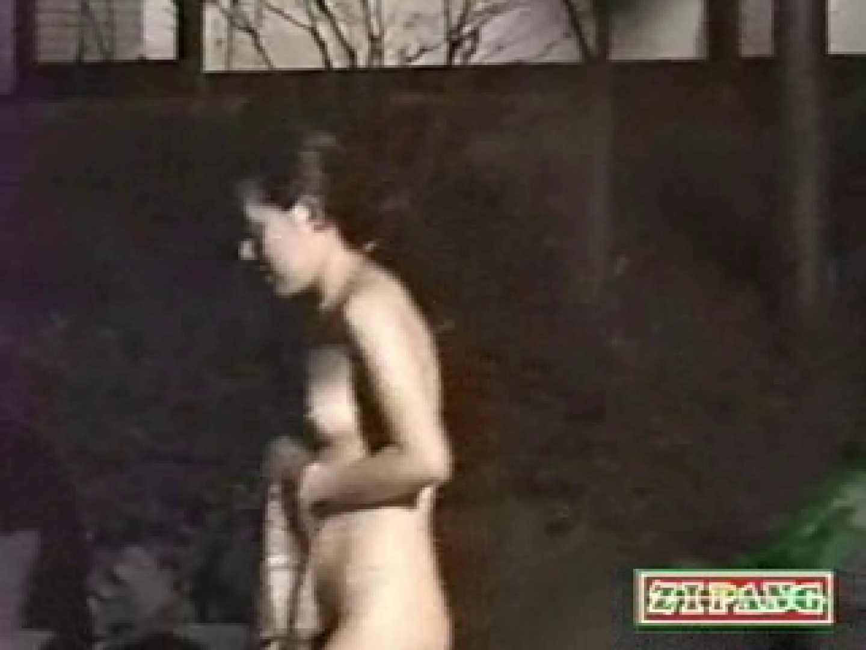 秘撮!監視亀裸 無防備露天風呂の乙女達vol.5 露天風呂編 SEX無修正画像 75PIX 25