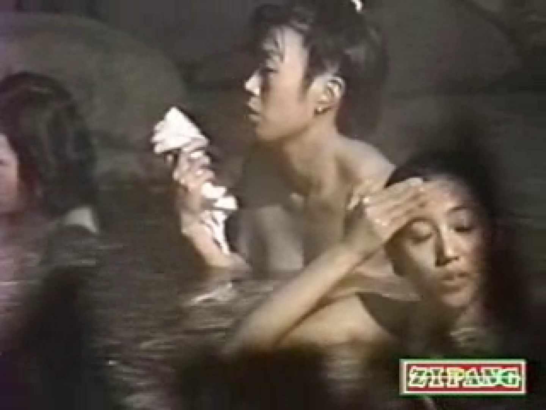 秘撮!監視亀裸 無防備露天風呂の乙女達vol.5 乙女のエロ動画 えろ無修正画像 75PIX 26