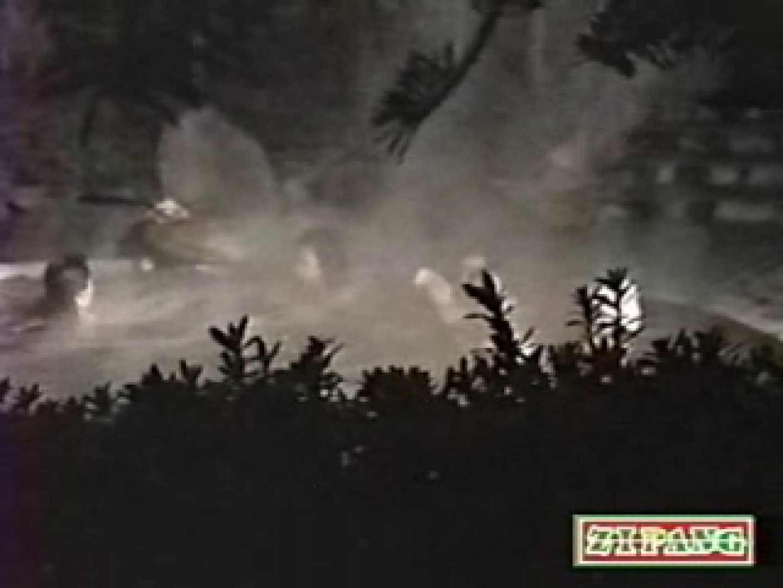秘撮!監視亀裸 無防備露天風呂の乙女達vol.5 入浴 セックス画像 75PIX 27