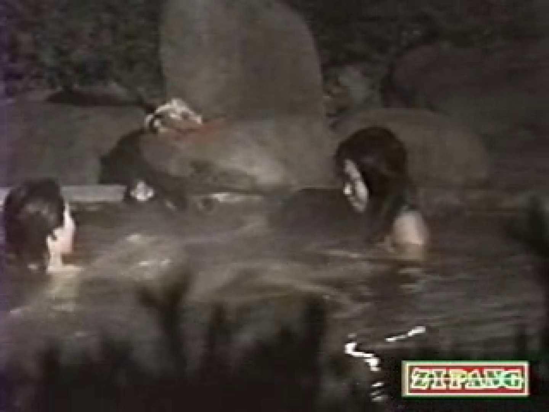秘撮!監視亀裸 無防備露天風呂の乙女達vol.5 望遠映像 オメコ動画キャプチャ 75PIX 29