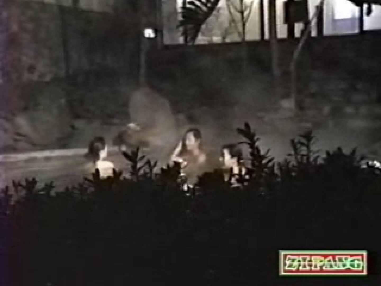 秘撮!監視亀裸 無防備露天風呂の乙女達vol.5 フリーハンド 性交動画流出 75PIX 32
