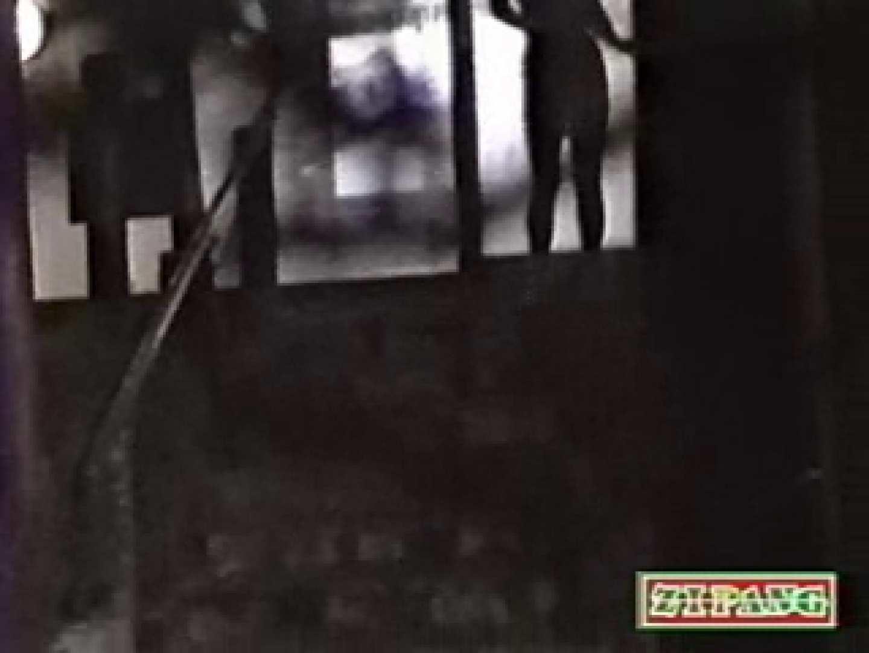 秘撮!監視亀裸 無防備露天風呂の乙女達vol.5 ギャルのエロ動画 | 覗き  75PIX 34