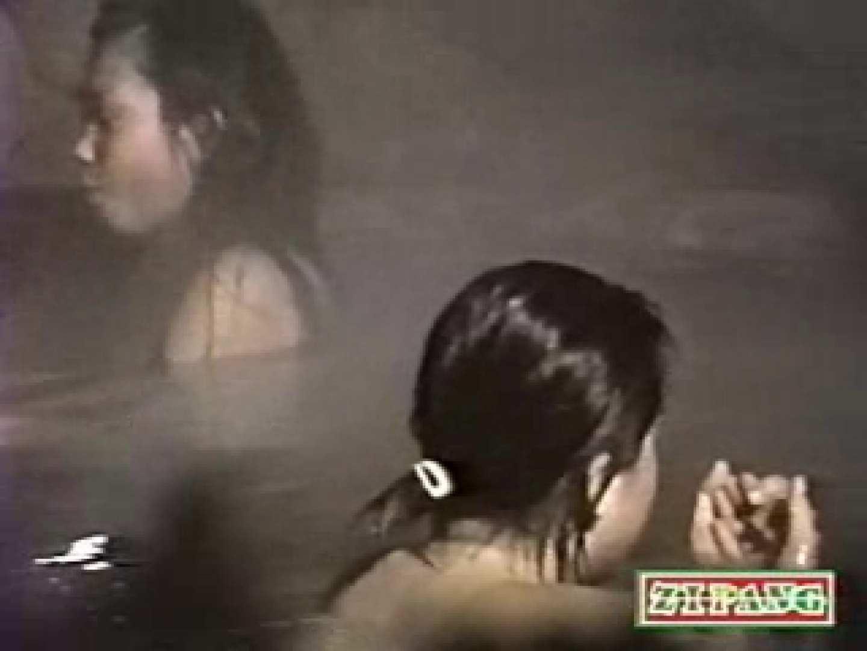 秘撮!監視亀裸 無防備露天風呂の乙女達vol.5 潜入 ヌード画像 75PIX 35