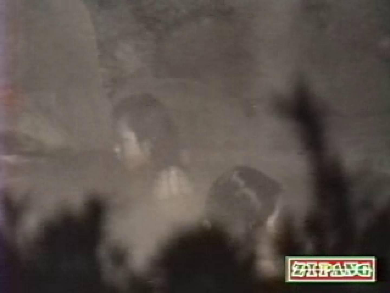 秘撮!監視亀裸 無防備露天風呂の乙女達vol.5 露天風呂編 SEX無修正画像 75PIX 36