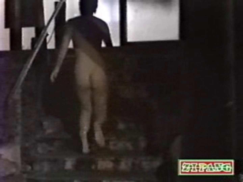 秘撮!監視亀裸 無防備露天風呂の乙女達vol.5 入浴 セックス画像 75PIX 38