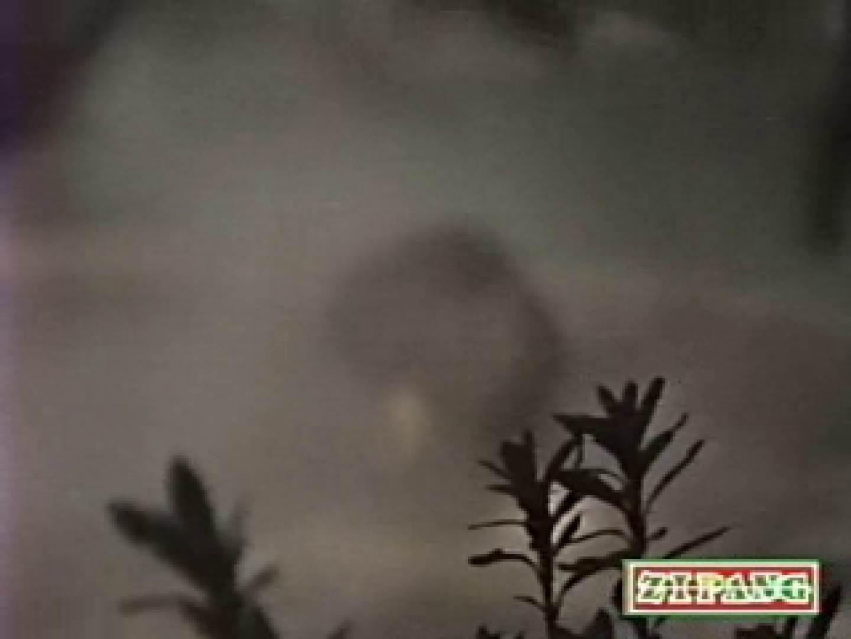 秘撮!監視亀裸 無防備露天風呂の乙女達vol.5 フリーハンド 性交動画流出 75PIX 43