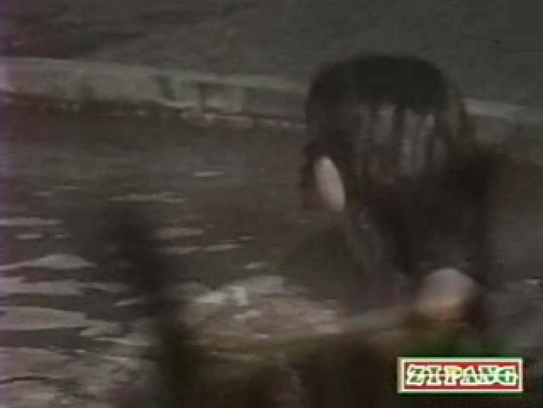 秘撮!監視亀裸 無防備露天風呂の乙女達vol.5 ギャルのエロ動画  75PIX 44