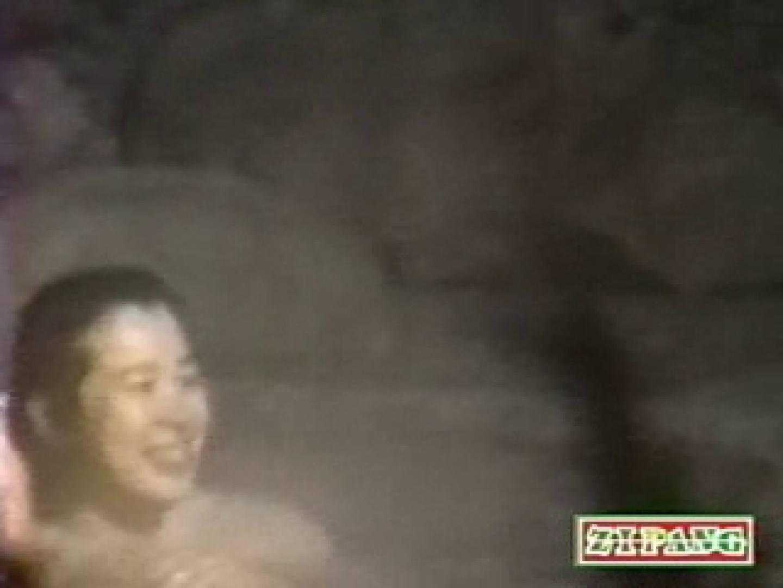 秘撮!監視亀裸 無防備露天風呂の乙女達vol.5 お姉さんのオマタ セックス無修正動画無料 75PIX 50