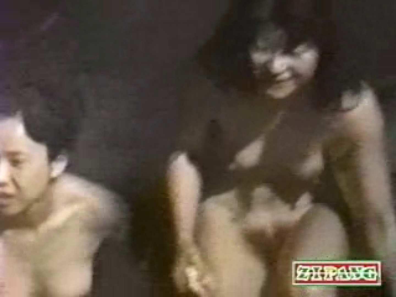 秘撮!監視亀裸 無防備露天風呂の乙女達vol.5 望遠映像 オメコ動画キャプチャ 75PIX 51