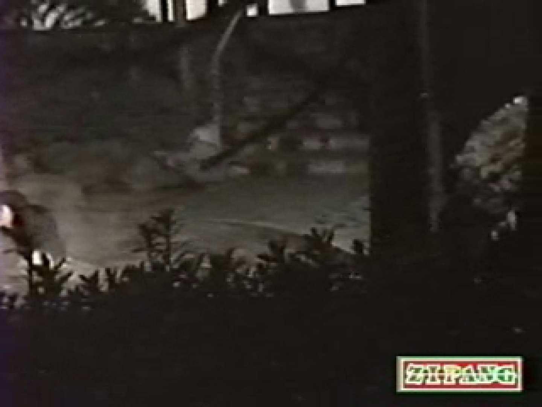 秘撮!監視亀裸 無防備露天風呂の乙女達vol.5 フリーハンド 性交動画流出 75PIX 54