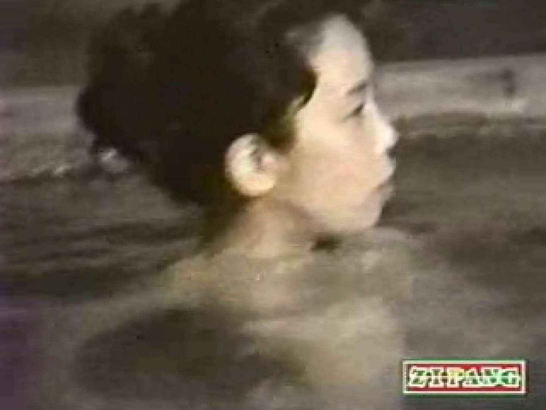 秘撮!監視亀裸 無防備露天風呂の乙女達vol.5 ギャルのエロ動画  75PIX 55