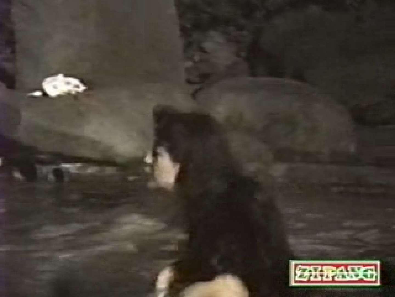 秘撮!監視亀裸 無防備露天風呂の乙女達vol.5 ギャルのエロ動画 | 覗き  75PIX 56