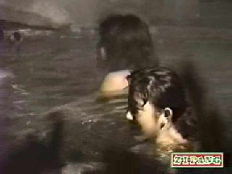 秘撮!監視亀裸 無防備露天風呂の乙女達vol.5 潜入 ヌード画像 75PIX 57