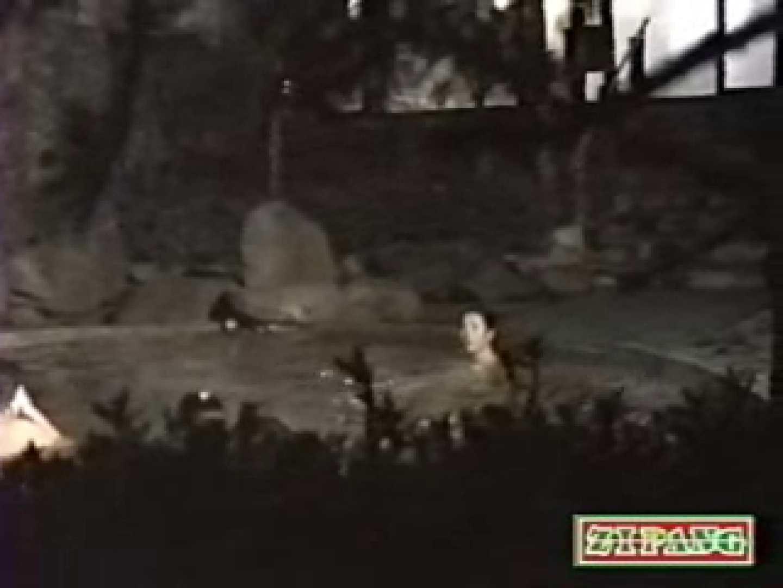 秘撮!監視亀裸 無防備露天風呂の乙女達vol.5 望遠映像 オメコ動画キャプチャ 75PIX 62