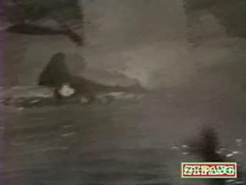 秘撮!監視亀裸 無防備露天風呂の乙女達vol.5 フリーハンド 性交動画流出 75PIX 65