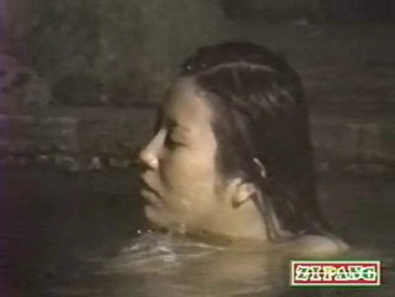 秘撮!監視亀裸 無防備露天風呂の乙女達vol.5 ギャルのエロ動画  75PIX 66