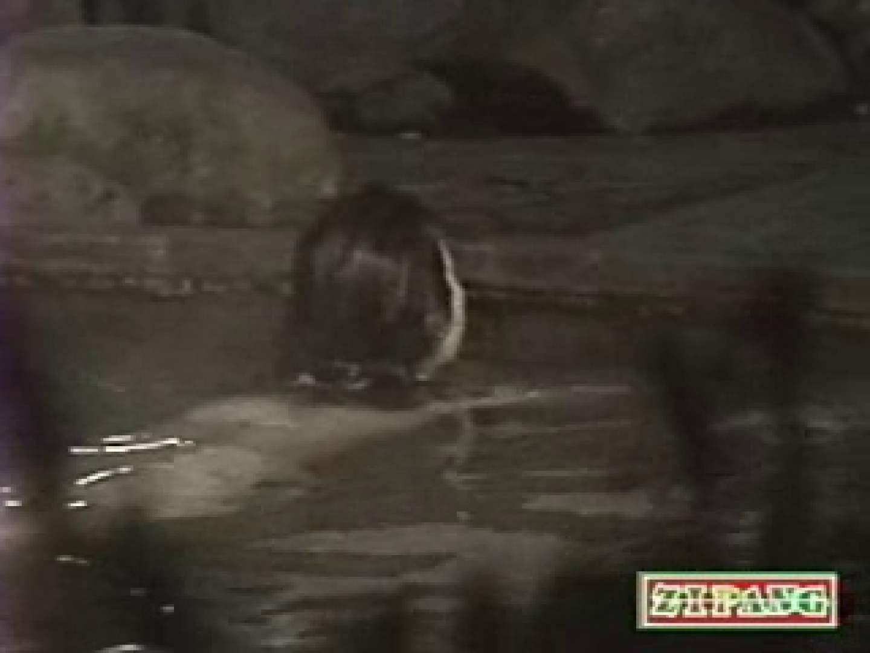 秘撮!監視亀裸 無防備露天風呂の乙女達vol.5 ギャルのエロ動画 | 覗き  75PIX 67