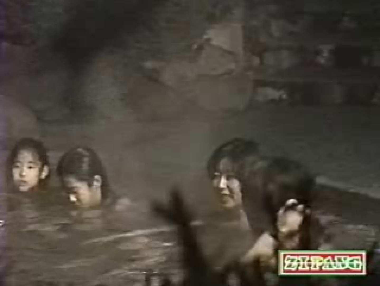 秘撮!監視亀裸 無防備露天風呂の乙女達vol.5 潜入 ヌード画像 75PIX 68