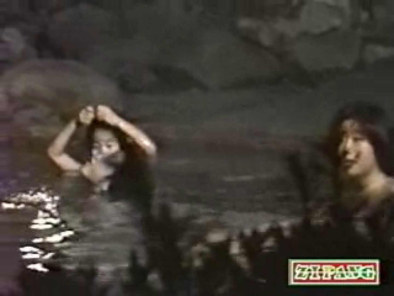 秘撮!監視亀裸 無防備露天風呂の乙女達vol.5 露天風呂編 SEX無修正画像 75PIX 69