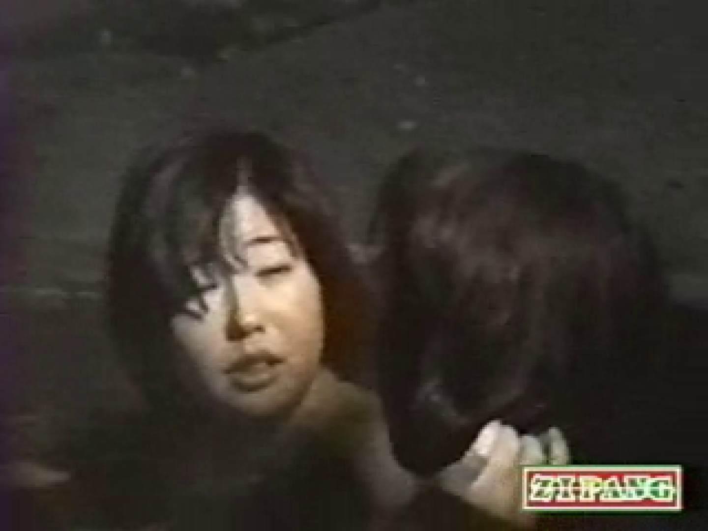 秘撮!監視亀裸 無防備露天風呂の乙女達vol.5 乙女のエロ動画 えろ無修正画像 75PIX 70
