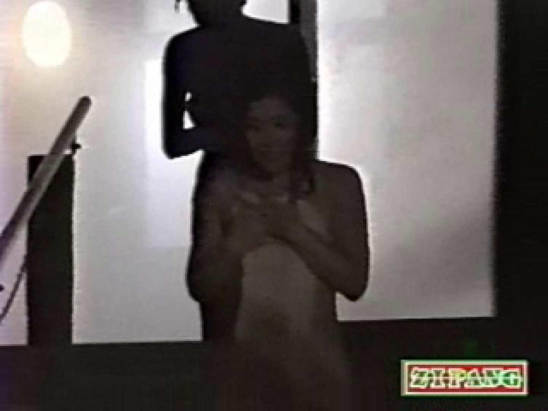 秘撮!監視亀裸 無防備露天風呂の乙女達vol.5 入浴 セックス画像 75PIX 71