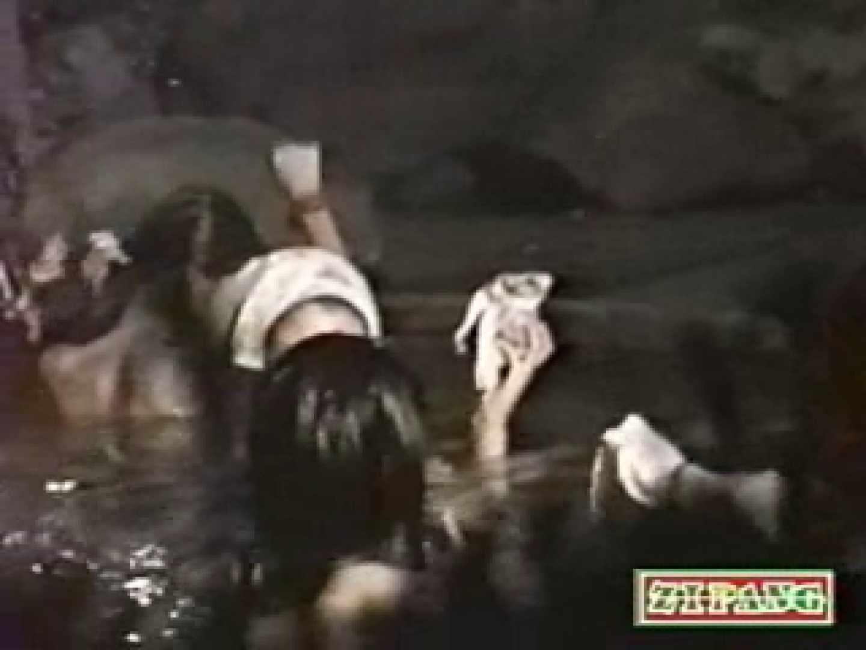 秘撮!監視亀裸 無防備露天風呂の乙女達vol.5 望遠映像 オメコ動画キャプチャ 75PIX 73