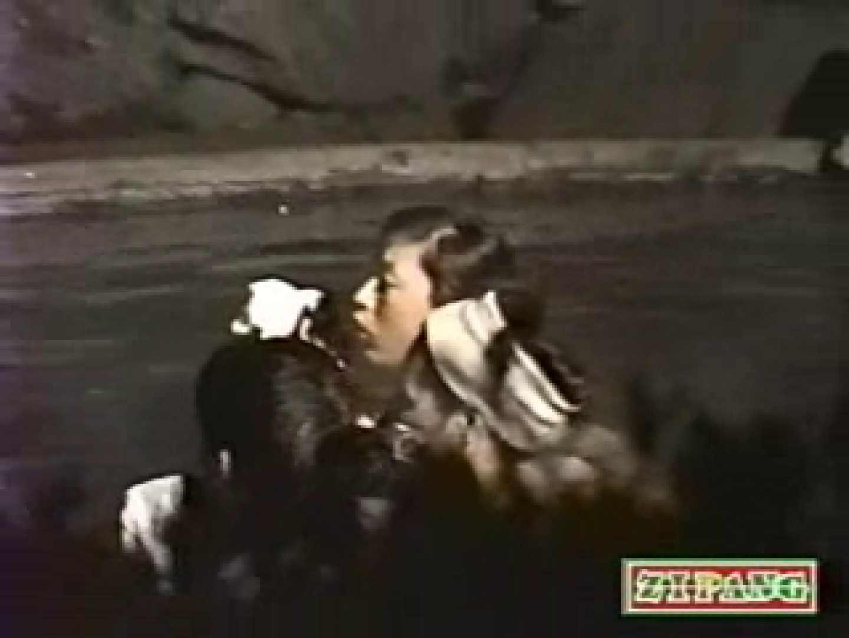 秘撮!監視亀裸 無防備露天風呂の乙女達vol.5 野外 のぞき動画キャプチャ 75PIX 74