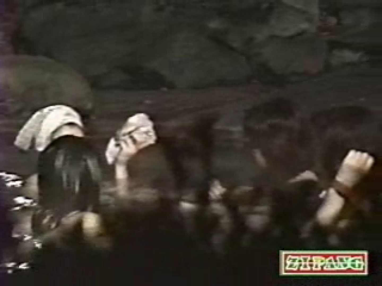 秘撮!監視亀裸 無防備露天風呂の乙女達vol.5 銭湯 スケベ動画紹介 75PIX 75