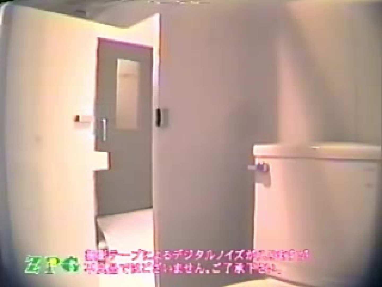 二点盗撮!カラオケbox女子厠 box-2m 黄金水 | セクシーガール  95PIX 1