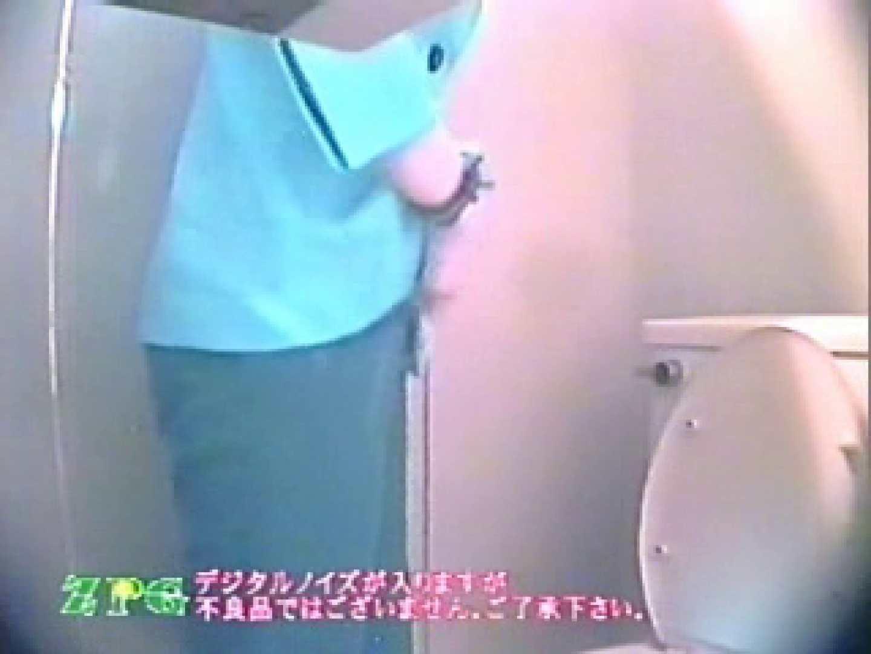 二点盗撮!カラオケbox女子厠 box-2m ギャルのエロ動画 スケベ動画紹介 95PIX 75