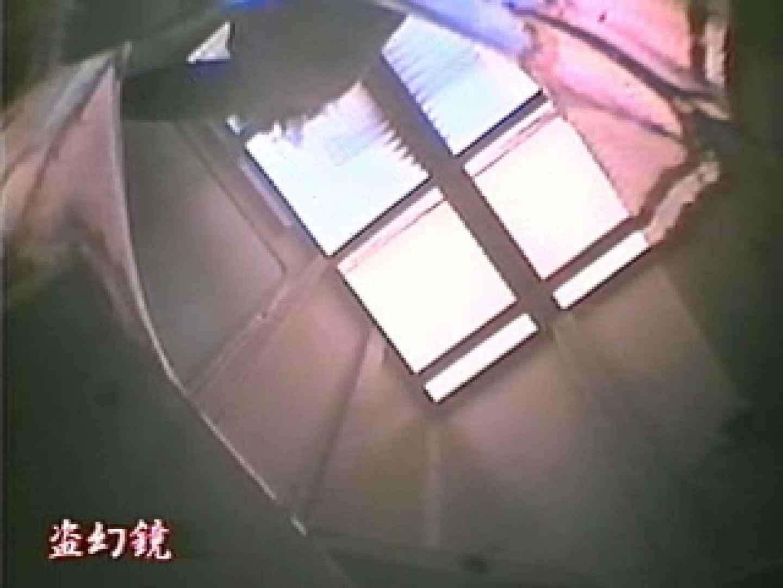特別秘蔵版厠未公開映像集 盗撮シリーズ オマンコ無修正動画無料 80PIX 50