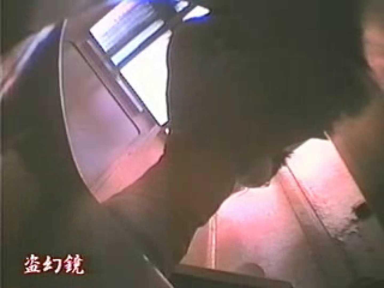 特別秘蔵版厠未公開映像集 汚系 エロ画像 80PIX 58