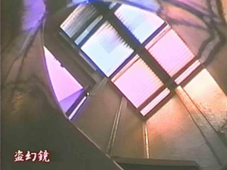 特別秘蔵版厠未公開映像集 盗撮シリーズ オマンコ無修正動画無料 80PIX 74