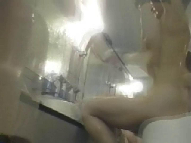 美女夢裸体入浴編vol.1 ティーンギャル 濡れ場動画紹介 77PIX 30