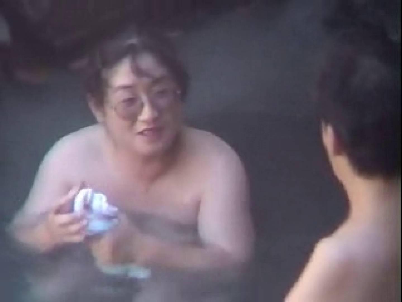 追いかけて露天風呂vol.1 セクシーガール セックス無修正動画無料 80PIX 77