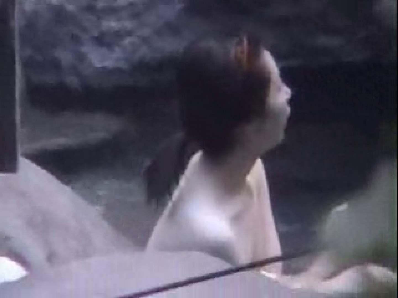 追いかけて露天風呂vol.4 露天風呂編 おまんこ無修正動画無料 88PIX 4
