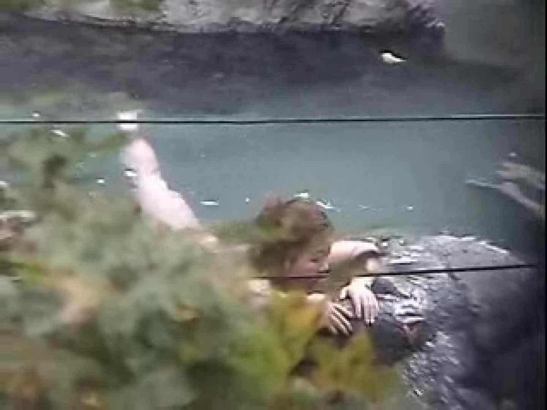 追いかけて露天風呂vol.4 フリーハンド のぞき動画キャプチャ 88PIX 47