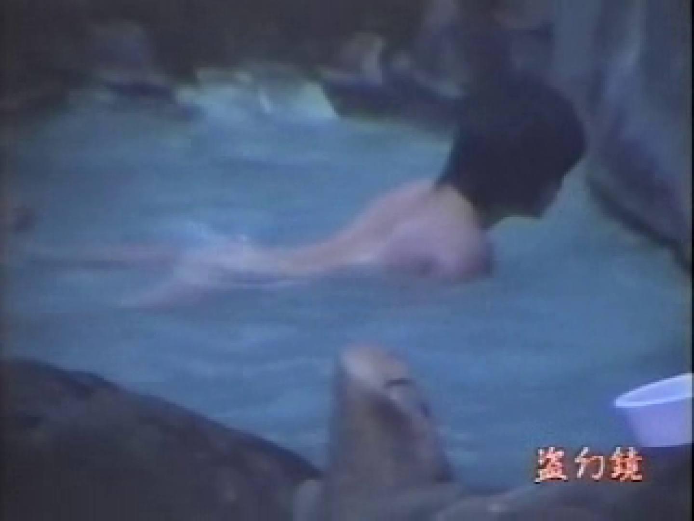 絶景高級浴場素肌美人zk-3 覗き アダルト動画キャプチャ 86PIX 6