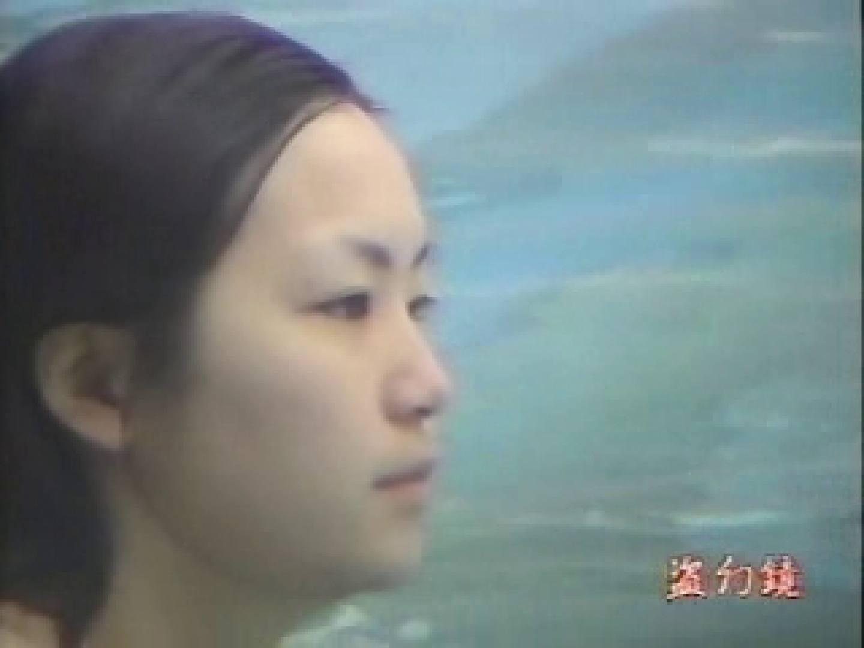 絶景高級浴場素肌美人zk-3 覗き アダルト動画キャプチャ 86PIX 34