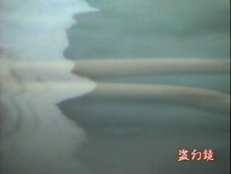 絶景高級浴場素肌美人zk-3 銭湯 オマンコ動画キャプチャ 86PIX 39
