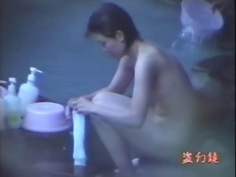 絶景高級浴場素肌美人zk-3 オマンコもろ  86PIX 84