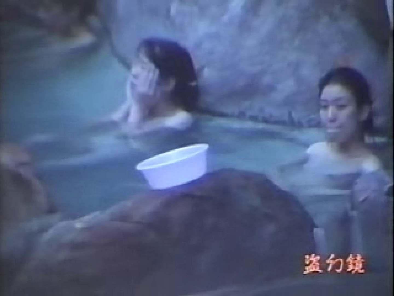 絶景高級浴場素肌美人zk-3 盗撮シリーズ えろ無修正画像 86PIX 86