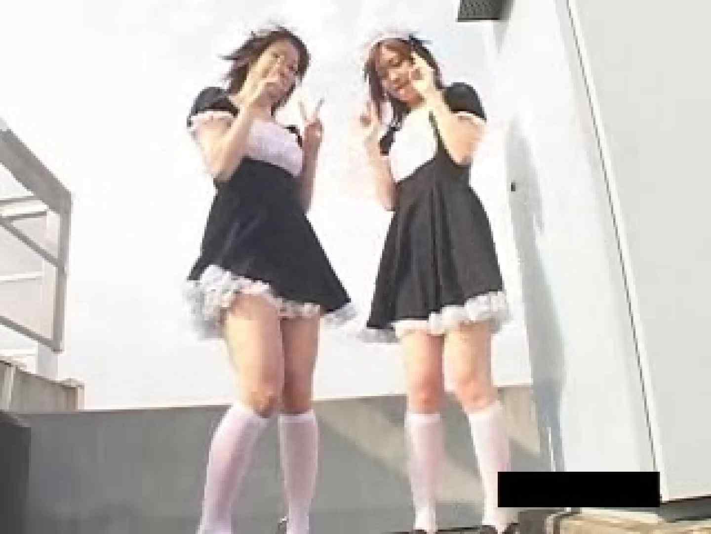 風の悪戯 メイドカフェ撮影現場 パンティ エロ画像 109PIX 64