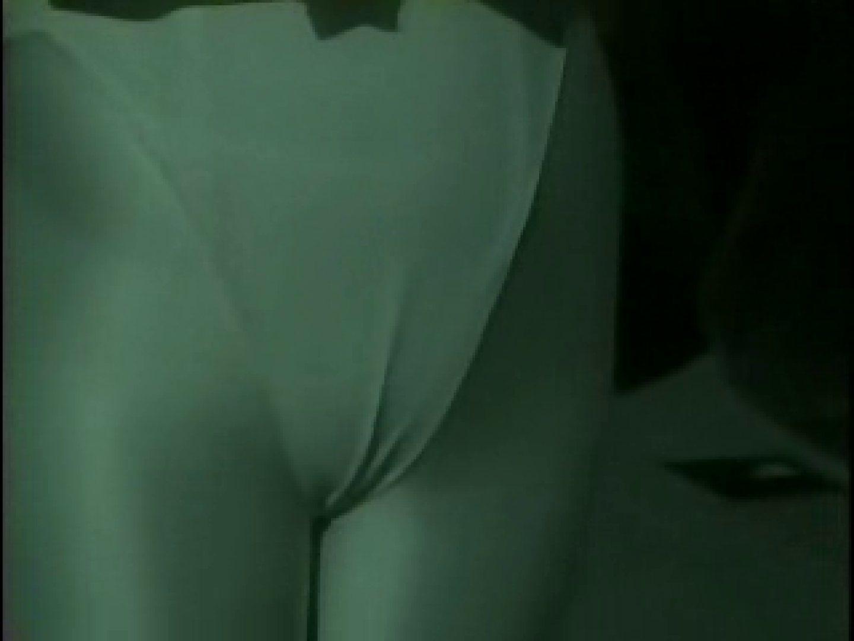 コスプレ透写 前から後ろから ギャルのエロ動画 AV動画キャプチャ 94PIX 14