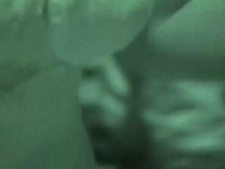 コスプレ会場 赤外線カメラで透け下着を見る ギャルのエロ動画 おまんこ無修正動画無料 89PIX 78