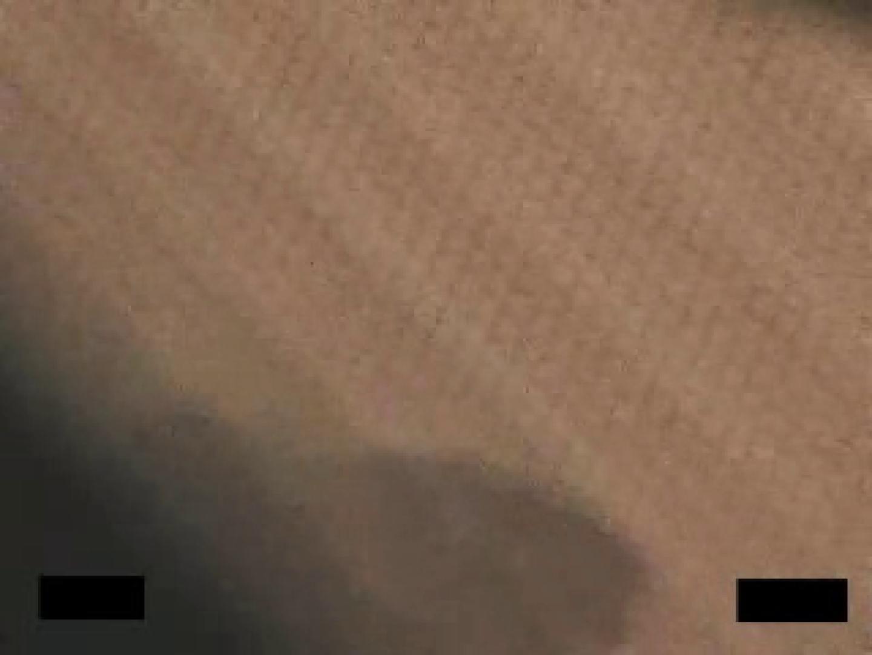 住宅街の秘密vol.10 潜入 セックス画像 76PIX 62